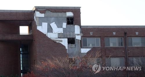 11月15日,在浦项,地震导致韩东国际大学建筑外墙脱落。(韩联社)