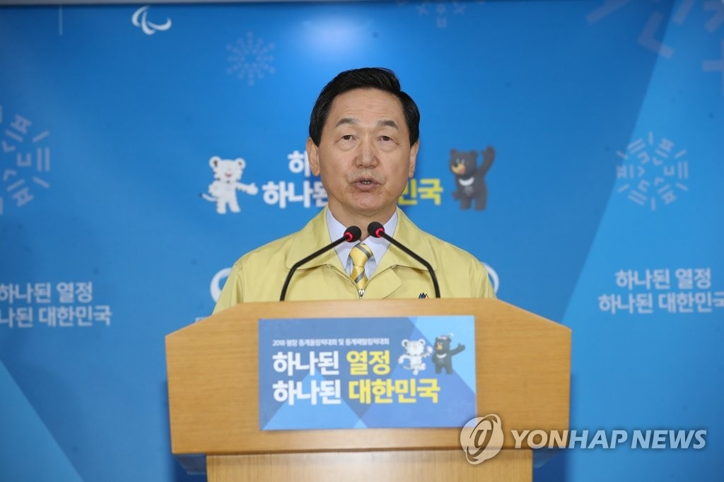 11月15日,在首尔中央政府大楼,教育部长官金相坤宣布将高考日程延期。(韩联社)