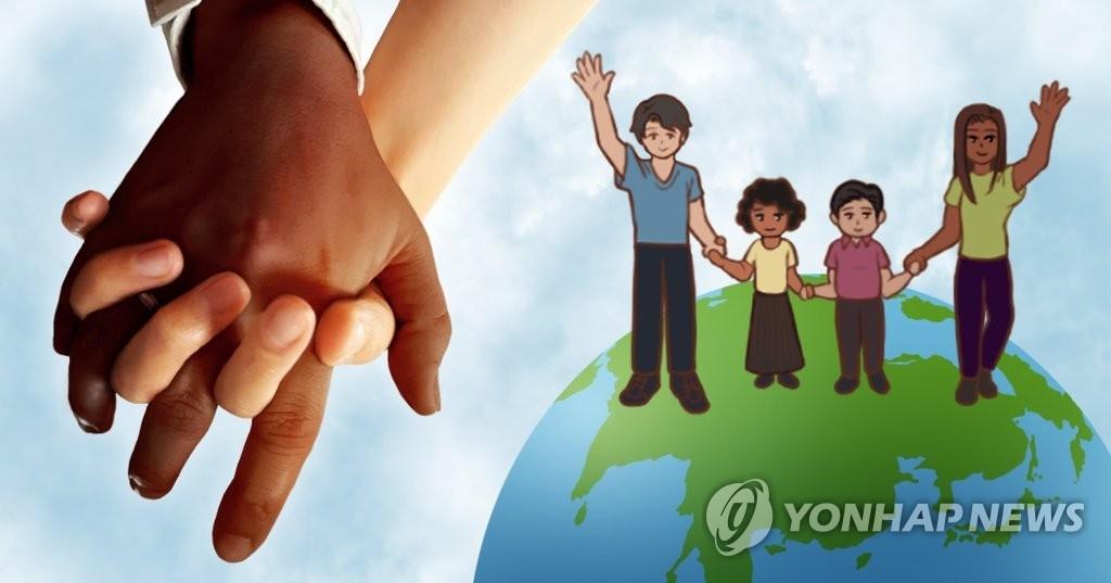 调查:韩涉外婚姻越南新娘占比首超中国 - 1