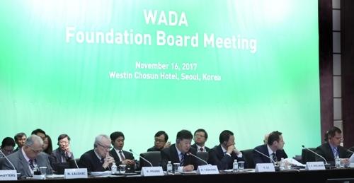 韩国文化体育观光部次官卢泰刚在世界反兴奋剂机构(WADA)理事会会议上发言。(韩联社)