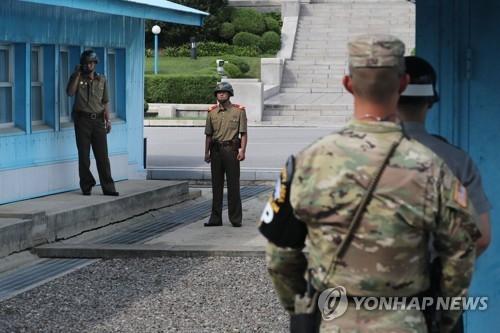 联合国军司令部推延公开投韩朝军人越界视频 - 1