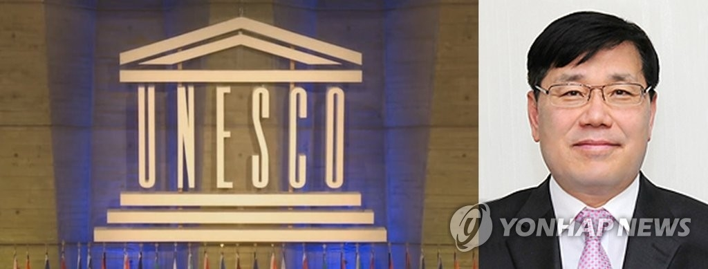 资料图片:左图为联合国教科文组织标识,右为当选执行理事会主席的韩国驻联合国大使李炳铉。(韩联社)