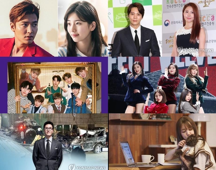 一周韩娱:2对明星情侣分手 偶像团体纷推新辑 - 1