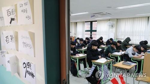 11月17日上午,首尔钟路区清云洞景福高中的考生们在自习。(韩联社)