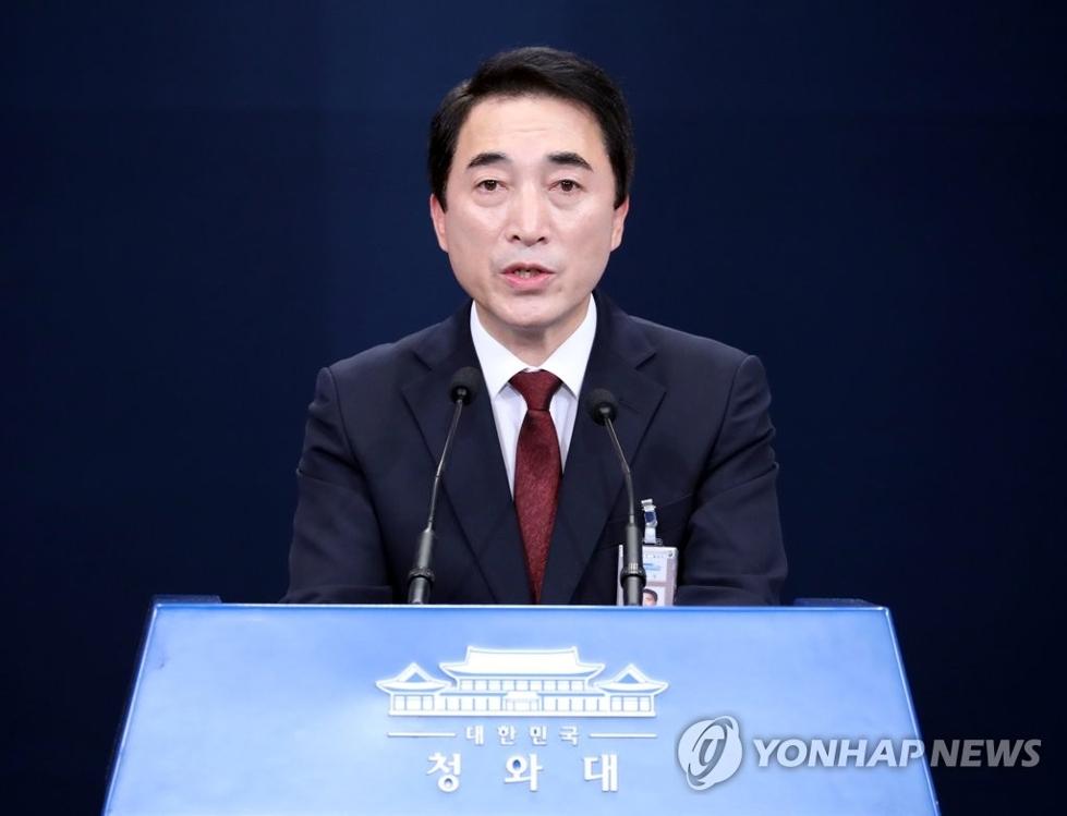 11月17日,在韩国总统府青瓦台春秋馆,青瓦台发言人朴洙贤表示乌兹别克斯坦总统沙夫卡特·米尔济约耶夫将于22日至25日对韩国进行为期4天的国事访问。(韩联社)