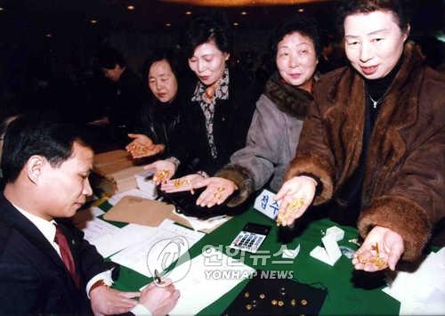 资料图片:韩国民众捐出金饰帮助国家克服金融危机。(韩联社)