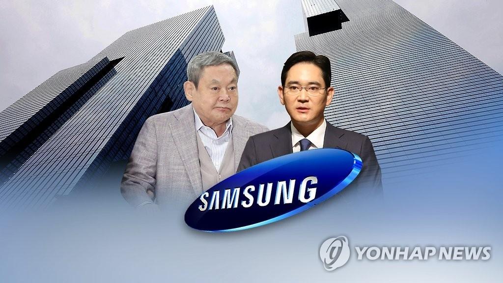 三星居《福布斯》亚洲最富家族榜第二 - 1