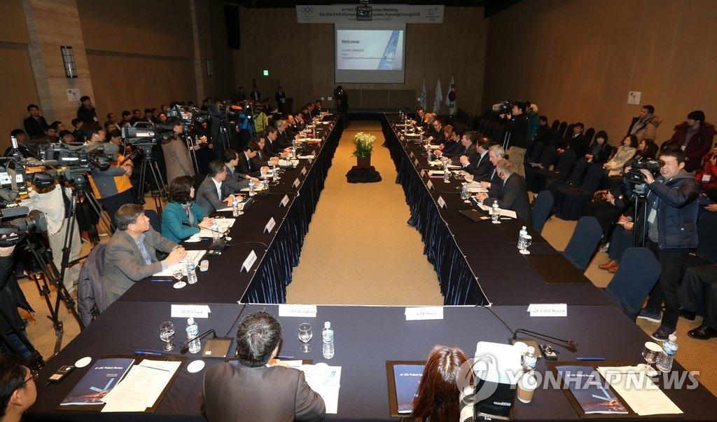 资料图片:11月16日,在韩国江陵市Lakaisandpine度假村会场,国际奥委会与平昌奥委会、韩国政府和主办城市负责人等出席第4次IOC项目评审工作会议。(韩联社)