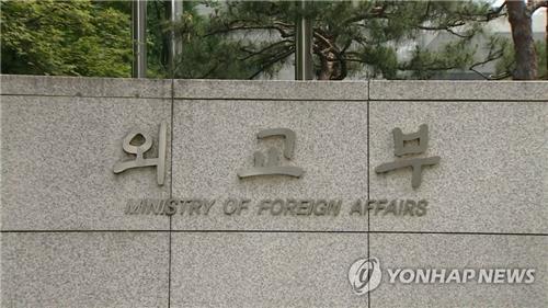 韩美拟透明履行《驻韩美军地位协定》公开相关文件 - 1
