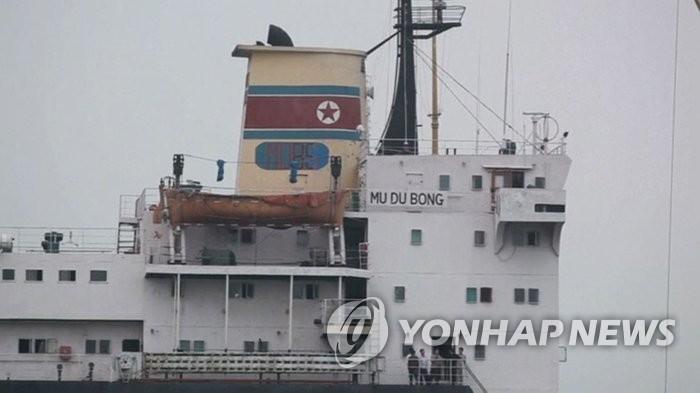 被美制裁的朝鲜船舶(韩联社TV提供)