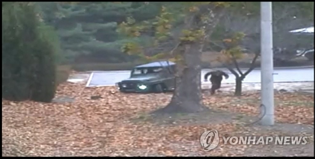 联合国军司令部公开归顺朝鲜军人下车后朝南奔跑的监控画面。(韩联社/联合国军司令部提供)