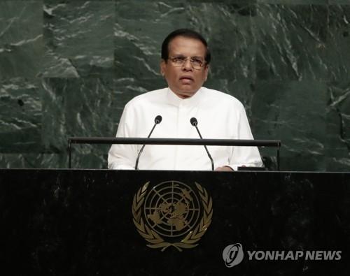 资料图片:斯里兰卡总统西里塞纳(韩联社/美联社)