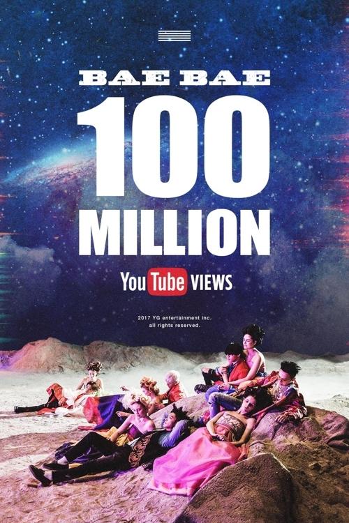 BIGBANG热曲《BAE BAE》MV在YouTube上的播放量突破一亿次庆祝照(韩联社/YG提供)