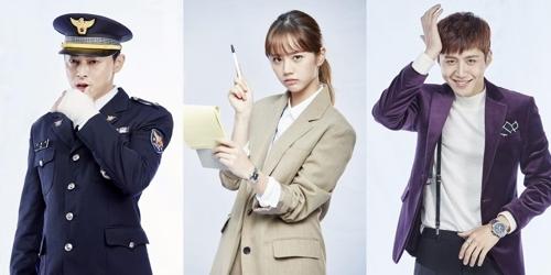 《我的鬼神搭档》主角曹政奭(左)、惠利(中)、金善浩(韩联社)
