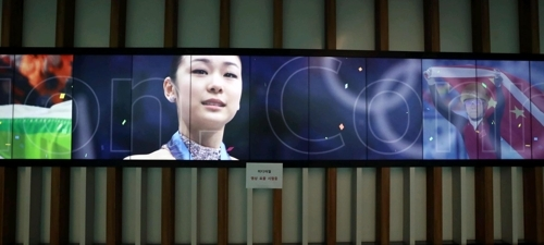 资料图片:11月24日,仁川国际机场第二航站楼的媒体墙壁上试点投放平昌冬奥会宣传视频。(韩联社)