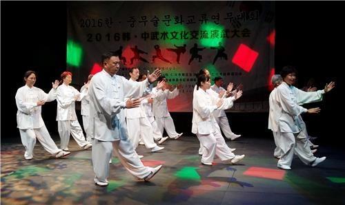 资料图片:仁川市南区政府举办韩中武术文化交流会。(韩联社)