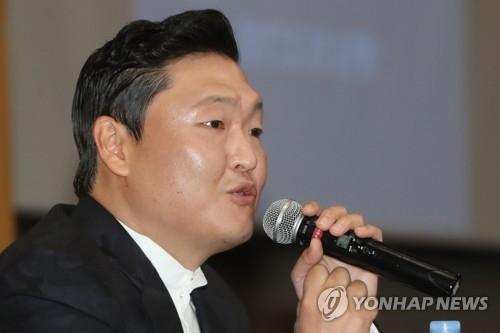 资料图片:歌手鸟叔PSY(韩联社)