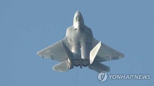 """资料图片:10月21日,在京畿道首尔机场,美军战机F-22""""猛禽""""亮相2017首尔国际航空航天暨军工业展览会。(韩联社)"""