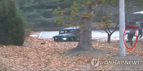 联合国军事司令部11月22日公开日前通过板门店共同警备区投诚的朝鲜士兵枪击现场情况录像,图为录像截图。(韩联社/联合国军司令部提供)
