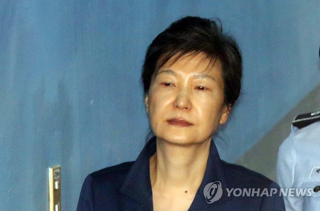 资料图片:韩前总统朴槿惠(韩联社)