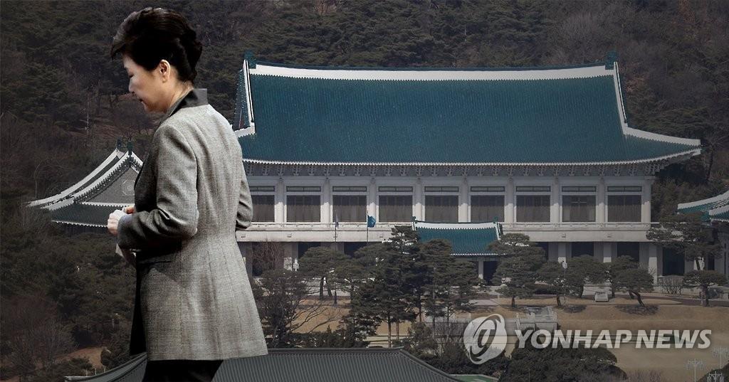 """调查:韩2017最大热点为""""朴槿惠被弹劾"""" - 1"""
