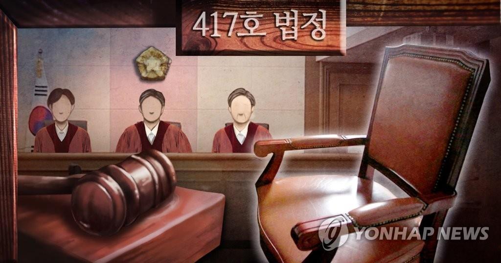 朴槿惠缺席庭审 法院明再开庭审理 - 1