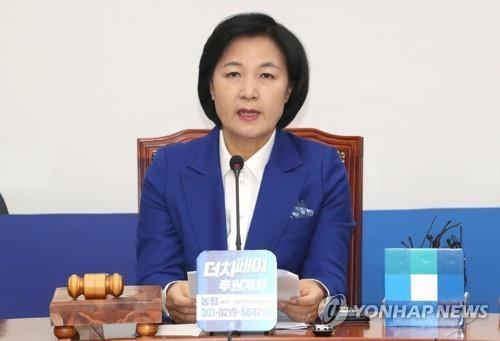 韩执政党党首秋美爱将访华出席世界政党对话