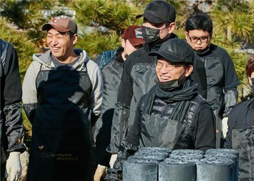 活动现场照(韩联社/Mountain Movement提供)