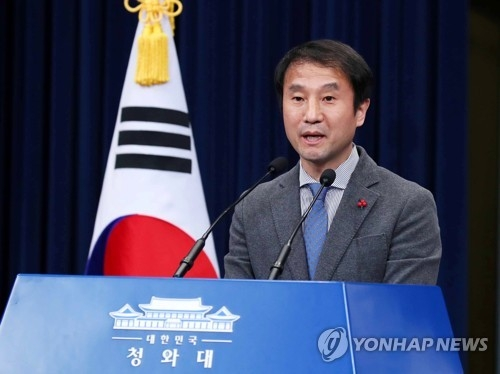 新任青瓦台政务首席秘书韩秉道(韩联社)