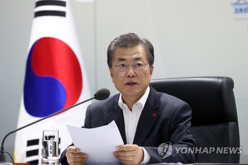 11月29日上午6时,在韩国总统府青瓦台,总统文在寅主持召开国家安全保障会议全体会议。(韩联社/青瓦台提供)
