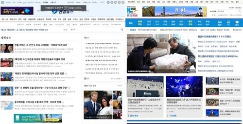 资料图片:韩联社官网(左)和新华网官网(韩联社)