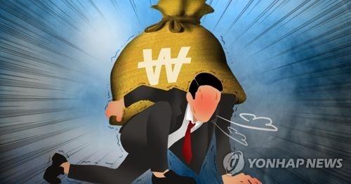 韩159万名弱势群体债务将被豁免 总值逾370亿 - 1