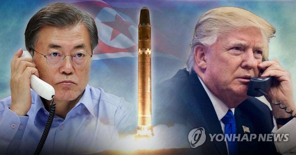 资料图片:左为文在寅,右为特朗普。(韩联社)