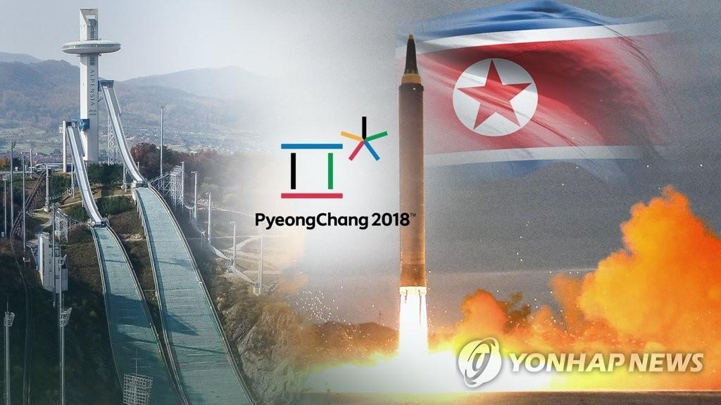 韩青瓦台:朝鲜参加平昌冬奥与研发核武是两码事 - 1