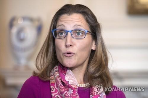 资料图片:加拿大外长克里斯蒂娅·弗里兰(韩联社)