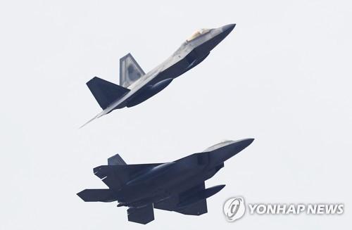 资料图片:F-22隐形战机(韩联社)
