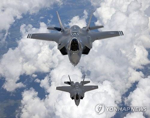 资料图片:F-35A战机 (韩联社)