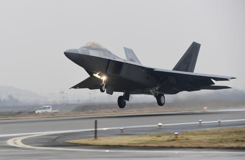 资料图片:F-22战斗机(韩联社)