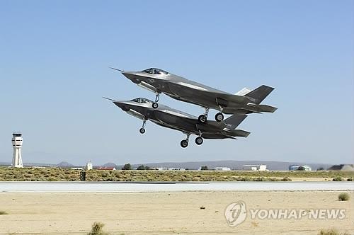 资料图片:F-35A战斗机(韩联社)