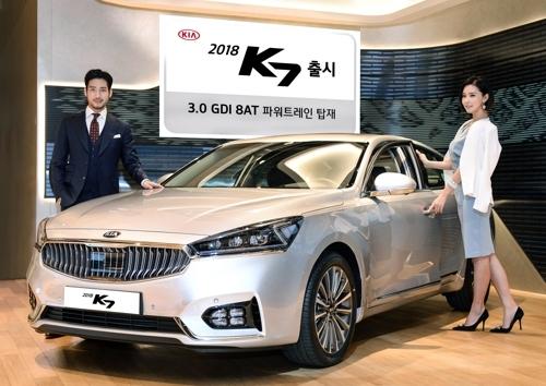 2018款起亚K7(起亚汽车提供)