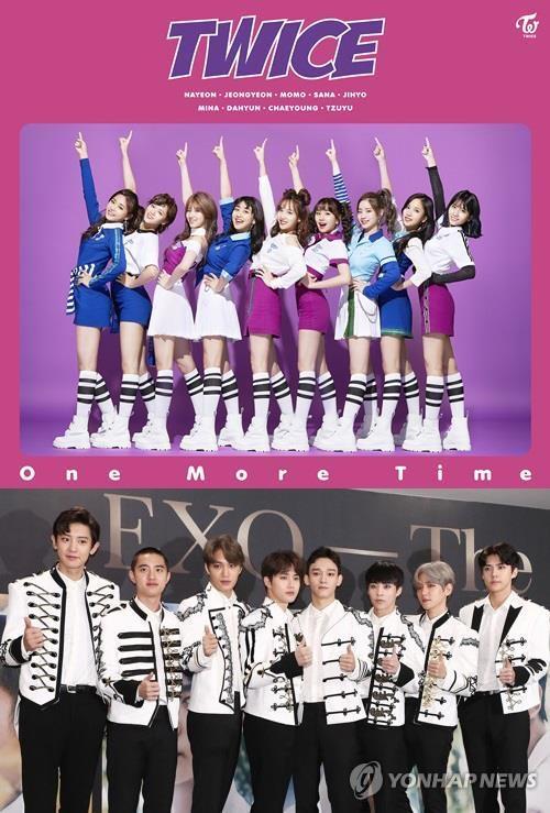 资料图片:TWICE(上)和EXO(韩联社)
