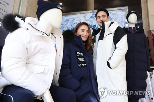调查:韩今冬流行长款羽绒服 七成年轻人已购或将购 - 1