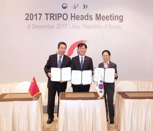 韩中日知识产权局局长会议在韩举行