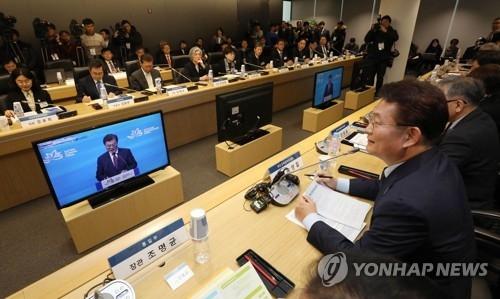 韩国北方经济合作委员会第一次会议现场照(韩联社)