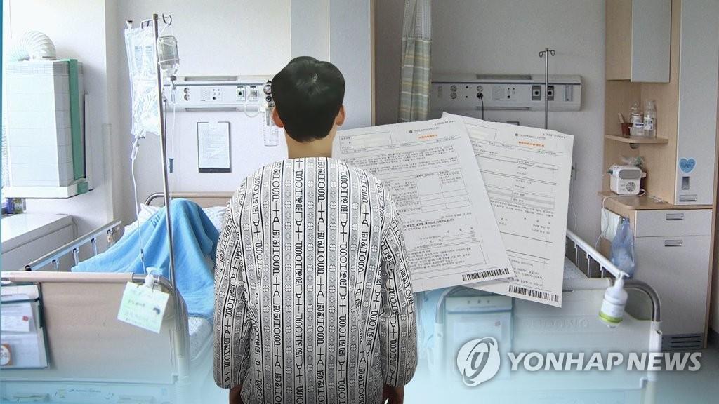 韩《尊严死法》试行一个多月 逾3000人填写意向书 - 1