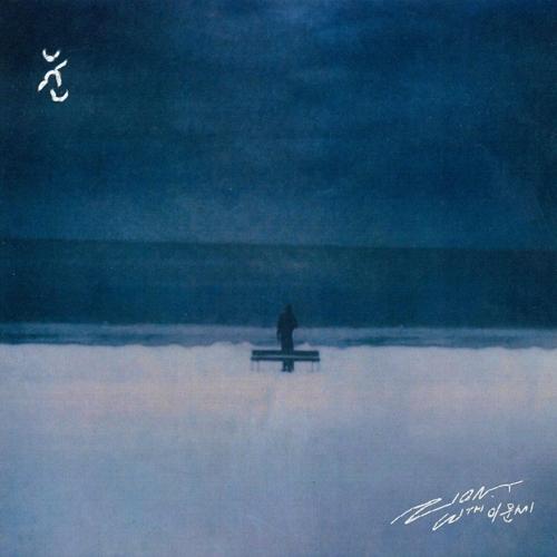 Zion.T单曲《SNOW》封面(韩联社/THE BLACK LABEL提供)