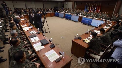 2017年全军主要指挥官会议现场(韩联社)
