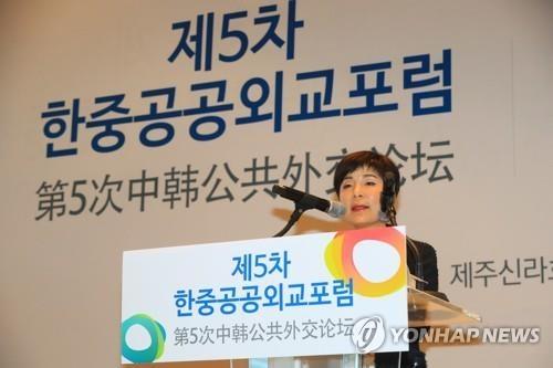 资料图片:朴银夏在第5次韩中公共外交论坛上发言。(韩联社)