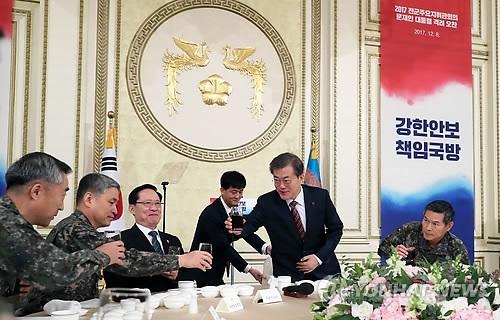 12月8日,在青瓦台迎宾馆,总统文在寅(右二)宴请全军主要指挥官。(韩联社)