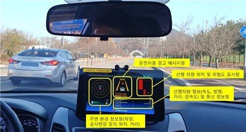 LG电子在韩首研发LTE自动驾驶汽车技术